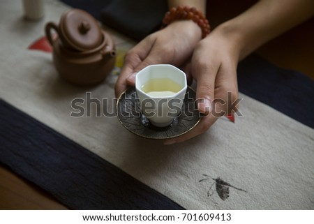 chinese tea #701609413