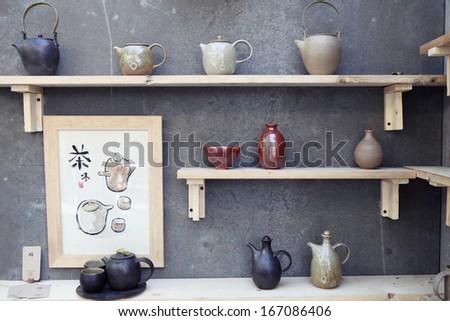 Chinese tea glass