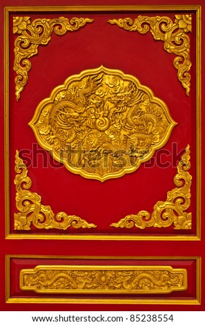 Chinese temple door