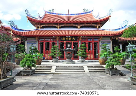 Singapore Temple Picture on Chinese Temple In Singapore Stock Photo 74010571   Shutterstock