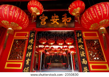 Chinese temple of peace with many lanterns