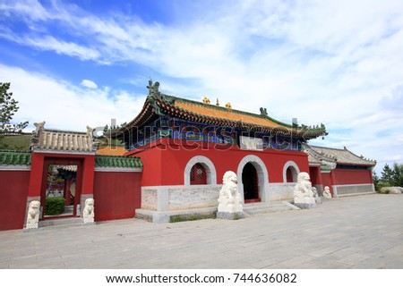 Chinese temples building #744636082