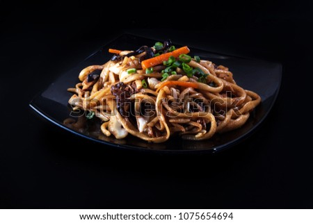 Chinese traditional dish #1075654694