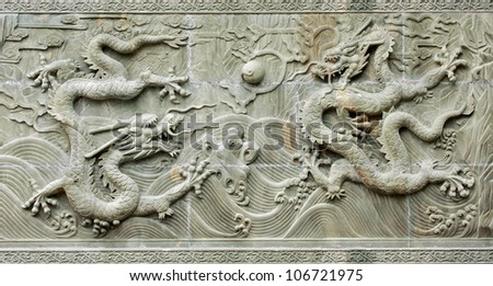 chinese traditional dragon's relief
