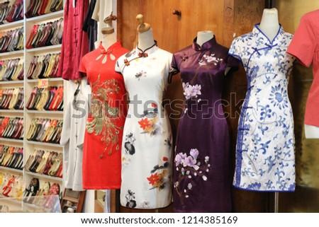 Chinese traditional dress store / cheongsam