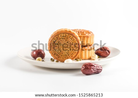 Chinese traditional food - moon cake