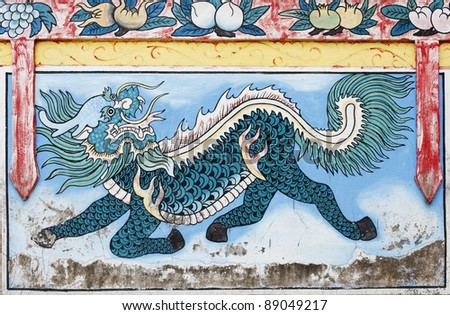 Chinese traditional mural painting of kylin the kilin of for Chinese mural painting