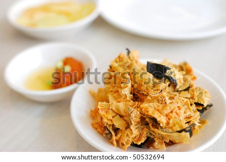 Chinese vegetarian appetizers before the main course. Made from deep fried bean curd skin. Suitable for food and beverage, healthy lifestyle, and diet and nutrition.
