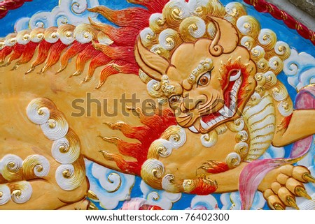Chinese wall sculpture.
