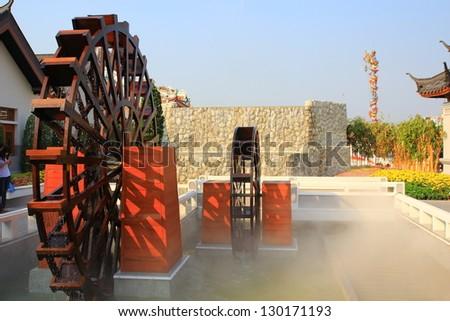 Chinese Water wheel