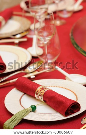 stock photo Chinese wedding banquet table setting