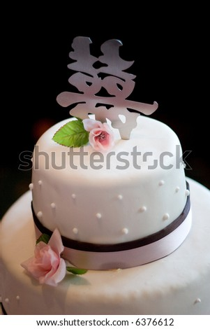 stock photo Chinese Wedding Cake
