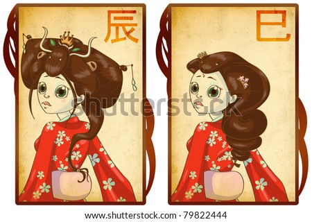 chinese zodiac cards