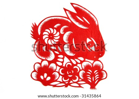 stock photo : Chinese Zodiac, Lunar New Year, Rabbit articulate