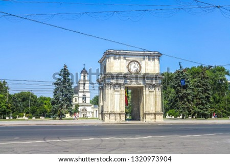Chisinau Great National Assembly Square The Triumphal Arch with Clock and Metropolitan Cathedral Nativity of the Lord #1320973904
