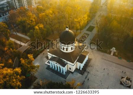 Chisinau Metropolitan Cathedral in Central Park,  Moldova Republic. Aerial view #1226633395