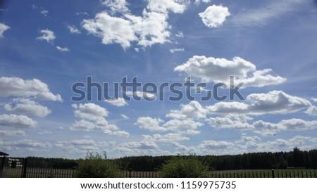 chmura obłoki krajobraz Zdjęcia stock ©