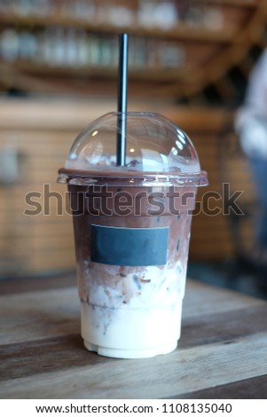 Choco Half Milk Cafe' #1108135040