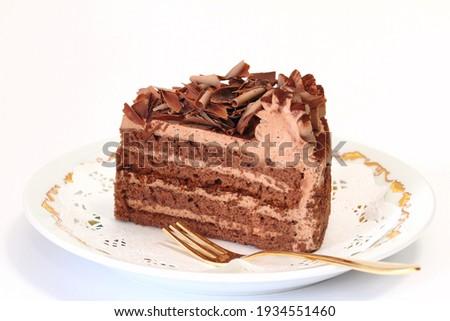 Chocolat torte on white background Zdjęcia stock ©