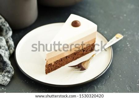 Chocolate cake. selective focus. selective focus. #1530320420