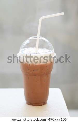 Chocolate cold #490777105