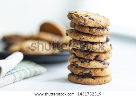 Chocolate cookies closeup on wooden table #1431752519