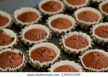 Chocolate muffins. Chocolate cupcakes. Dessert. Sweets. Homemade sweets. Homemade muffins. #1190551549
