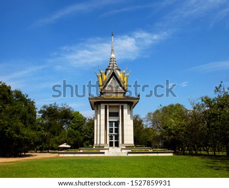 Choeung Ek Monument, the Killing Fields in in Phnom Penh, Cambodia, mass grave of victims of the Khmer Rouge
