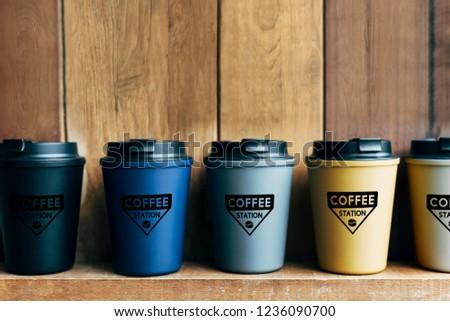 Choice of reusable coffee mug mockups #1236090700