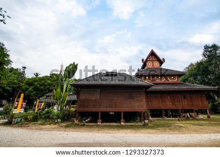 Chom Sawan temple in Phrae province, Thailand. #1293327373
