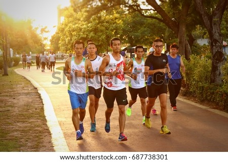 CHONBURI, THAILAND-2017,31 JULY : Silhouette of peoples running for exercise in the morning. #687738301