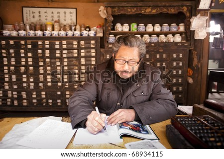 CHONGQING, CHINA - JAN 14: chinese traditional medicine doctor near Chongqing on Jan 14, 2010. Medicinal herbs have on average nearly doubled in price over the last year due to inflation (BBC news)