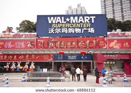CHONGQING, CHINA - JAN 10: Walmart Supercenter in Chongqing, Jan 10, 2011. As of August 2010, Walmart had 189 units in 101 cities, and created over 50,000 job opportunities across China.