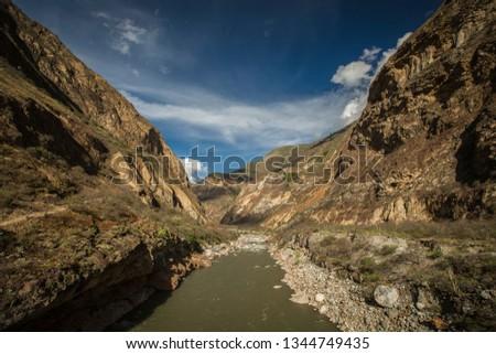 Choquequirao, Cusco - Peru #1344749435