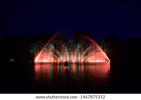 Choreographed colored water light games in Hamburg - In the Park Planten un Blomen