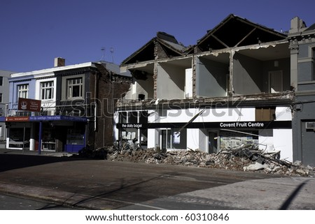 CHRISTCHURCH, NEW ZEALAND- SEPTEMBER 4:Image of a collapsed shop front  on Victoria Street caused by earthquake on Sept 4, 2010 in Christchurch.  The 7.1 earthquake hit at 4:35am