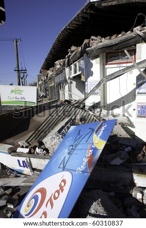 CHRISTCHURCH, NEW ZEALAND- SEPTEMBER 4:Image of part of a collapsed building on Edgeware road caused by earthquake on Sept 4, 2010 in Christchurch.  The 7.1 earthquake hit at 4:35am
