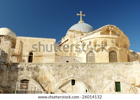 Christian church in old city Jerusalem Israel