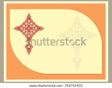 Christian Cross Design  Art