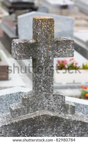 Christian grave with cross on the vault