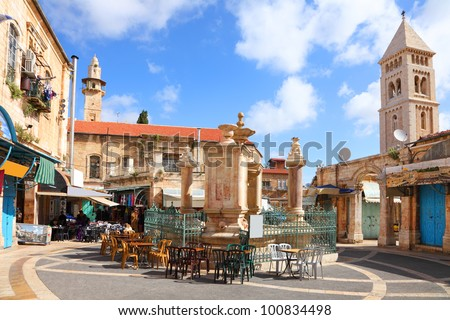 Christian Quarter of the Old City of Jerusalem - Muristan fountain at center of market area of the Muristan. Jerusalem,
