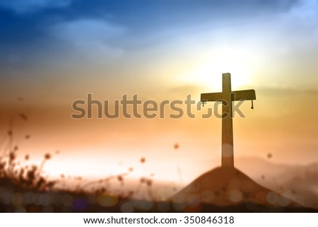 Christian religion background concept: The cross symbol for Jesus Christ, easter, evangelism and holy spirit.