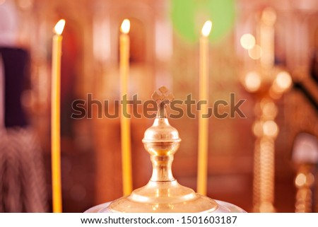 christian religious symbols and church #1501603187