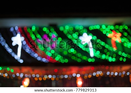 Christmas background with bokeh lights #779829313