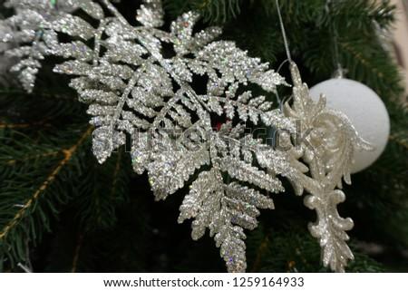 Christmas decoration. Christmas decoration background; Christmas tree and holidays ornament - Image                                #1259164933