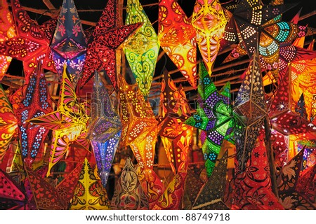 Christmas decoration. Folding paper lanterns from India