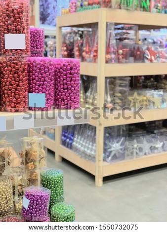 Christmas decoration store. Christmas decoration store. Holiday home decorations for the holidays. #1550732075