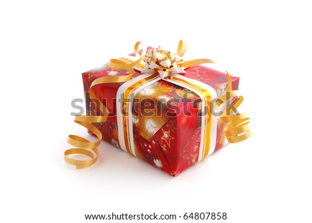Christmas Gift Wrapped Boxes Christmas Gift Wrapped Box