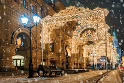 Christmas in Moscow. Christmas decoration of St. Nicholas in Moscow