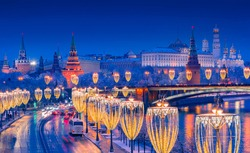 Christmas in Moscow. New year in the capital of the Russian Federation. Moscow in the New year. Christmas in Russia. The Kremlin embankment is decorated for Christmas. Festive Moscow.